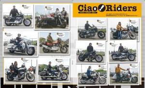 Ciao!Riders2014-5-6